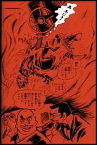 神話兄弟の次男、元次郎の最後。忠誠も空しく、兄に冷たく突き放された。