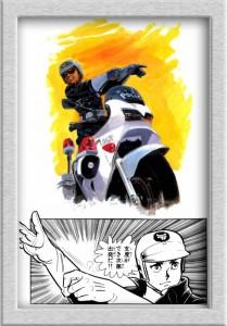 手袋をギュッ!(神奈川県警ポスター/魔像の十字路)