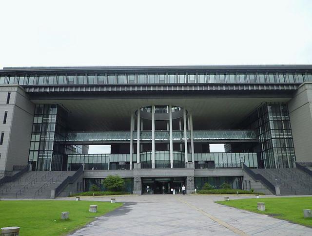 会場 かごしま県民交流センター