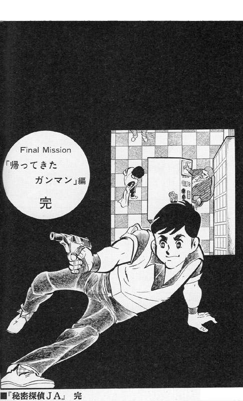 04_ぶんか社JA