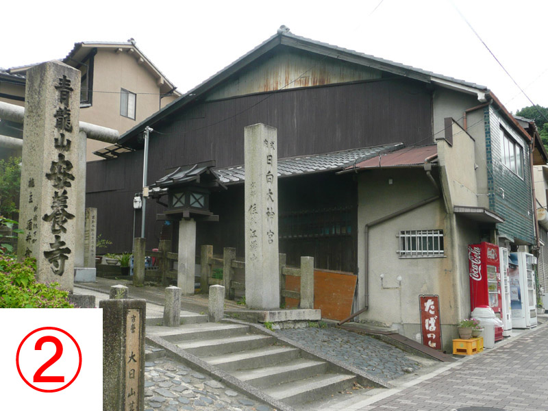 kyoto_02x