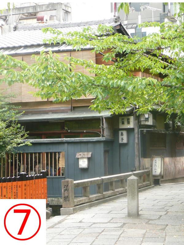 kyoto_07x