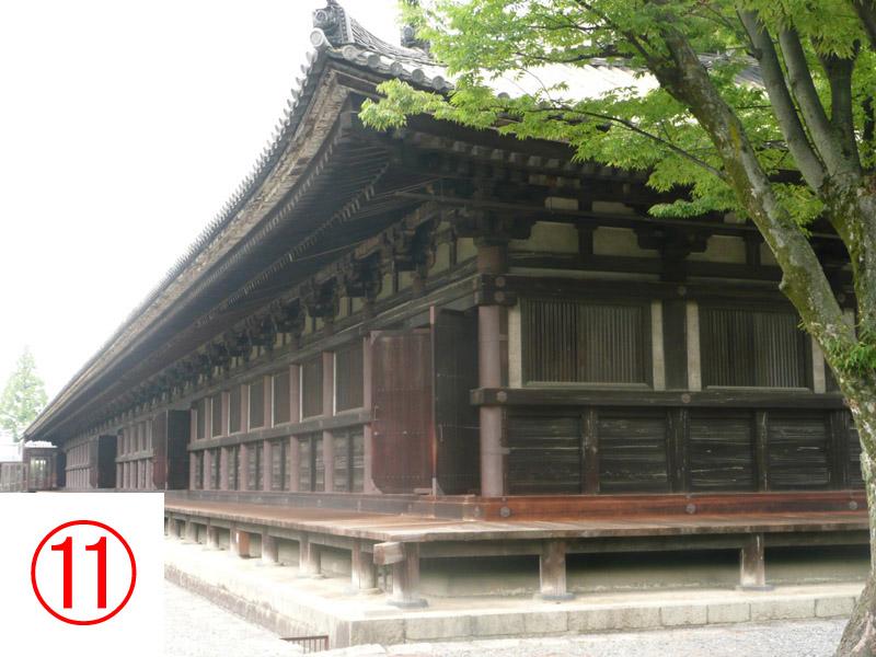 kyoto_11x