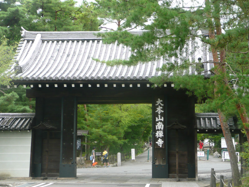 kyoto_c01