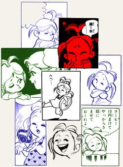 shino_005