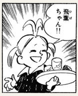 shino_006