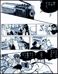 ラジオ10