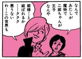 「M.4呪術師v.s疫ティーゲル」