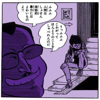 gh_03