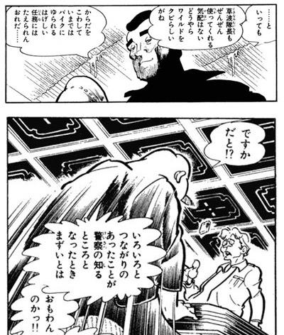 gh_03_4
