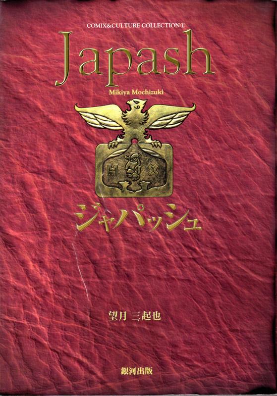 JAPASH_cover