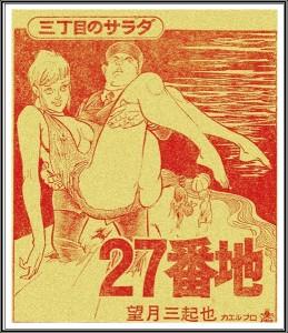 27-01